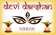 Devi Darshan